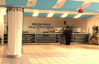 Лечение в санатории Трускавца цена путевки в санаторий Алмаз