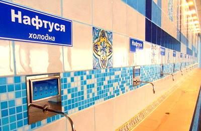 Лечение в санатории Трускавца цена путевки в санаторий Кристалл