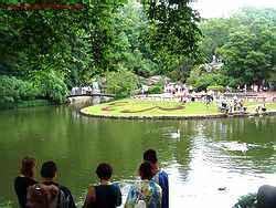Парк в г. Умань