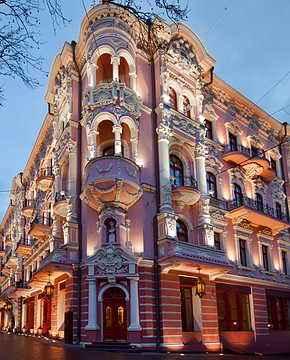 Гостиница Бристоль Одесса Украина Гостиницы Одессы