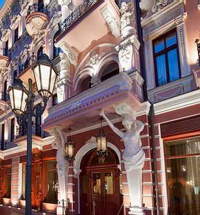 Отель Бристоль в Одессе Гостиницы в центре Одессы